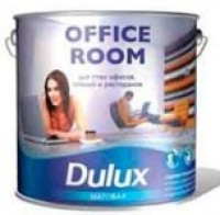 Dulux Office room (Матовая) 10л